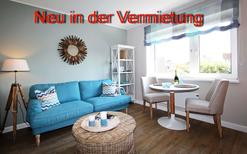 Studio 1559786 for 2 persons in Hörnum