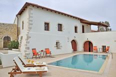 Ferienhaus 1563615 für 8 Personen in Kefalas