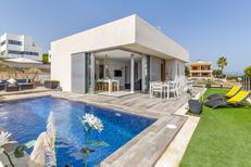 Vakantiehuis 1565102 voor 5 volwassenen + 1 kind in Son Serra De Marina