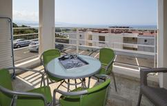 Holiday apartment 1568261 for 4 persons in Ajaccio