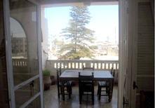 Appartamento 1568267 per 6 persone in El Jadida