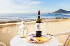 Ferienhaus 1570567 für 5 Personen in Moledo