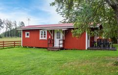 Ferienhaus 1570813 für 7 Personen in Vimmerby