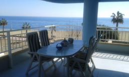 Holiday apartment 1571608 for 6 persons in Águilas