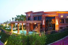 Holiday home 1573415 for 10 persons in Sharm El Sheikh