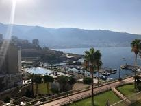 Holiday apartment 1576011 for 2 persons in Jounieh