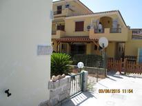 Rekreační byt 1576149 pro 5 osob v Limpiddu