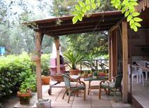 Ferienhaus 1582416 für 5 Personen in Marina di Camerota