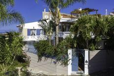 Ferienhaus 1582640 für 14 Personen in Loutra