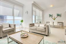 Appartement 1587831 voor 6 personen in Dubai Marina