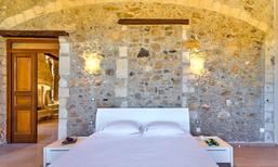 Zimmer 1589302 für 2 Personen in Maroulas