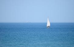 Ferienwohnung 1594541 für 4 Erwachsene + 2 Kinder in Marinella di Selinunte