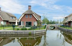 Holiday home 1598257 for 6 persons in Idskenhuizen