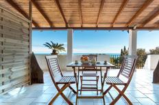 Ferienwohnung 1598449 für 3 Personen in Andrano