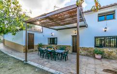 Maison de vacances 1599467 pour 8 personnes , Alcalá la Real