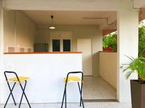 Rekreační byt 1600464 pro 2 osoby v Les Abymes