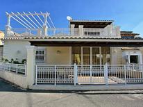 Vakantiehuis 1600830 voor 6 personen in Agios Stefanos