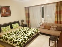 Holiday apartment 1602577 for 4 persons in Agadir-Charaf
