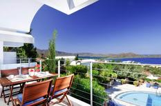 Holiday home 1604462 for 4 persons in Elounda