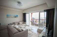 Holiday apartment 1607241 for 4 persons in Limassol
