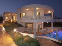 Casa de vacaciones 1609539 para 4 personas en Puerto Calero
