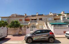 Mieszkanie wakacyjne 161160 dla 4 osoby w Guardamar del Segura