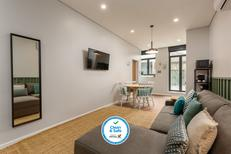 Appartement de vacances 1616012 pour 3 personnes , Vila Nova de Gaia
