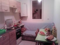 Appartement 1617516 voor 4 personen in Timișoara