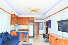 Mieszkanie wakacyjne 1623076 dla 5 osób w Pattaya