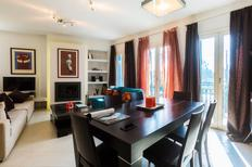 Appartement 1628935 voor 4 personen in Kerkyra