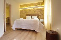 Appartamento 1631060 per 4 persone in Kerkyra