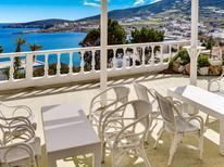 Villa 1632142 per 6 persone in Azolimnos