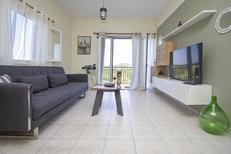 Appartement 1632541 voor 4 personen in Pelekas
