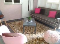 Rekreační byt 1633969 pro 4 osoby v Les Abymes