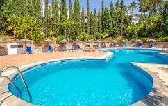 Holiday apartment 1634154 for 4 persons in Artola Baja