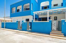 Rekreační byt 1635230 pro 5 osob v Lido Marini