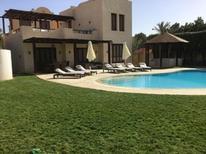 Vakantiehuis 1638423 voor 13 personen in El Gouna