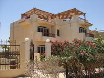 Holiday home 1643199 for 8 persons in Hurghada