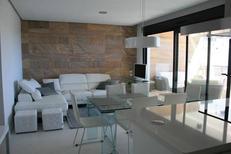 Rekreační byt 1643273 pro 4 osoby v Dehesa de Campoamor
