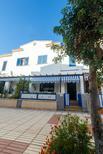 Ferienhaus 1644242 für 5 Personen in Agaete