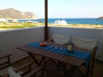 Holiday apartment 1646728 for 6 persons in Antíparos
