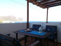 Holiday apartment 1646731 for 6 persons in Antíparos