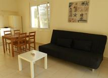 Holiday apartment 1647015 for 4 persons in Skala Neon Kidonion