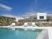 Holiday home 1647041 for 9 persons in Elia