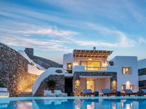 Holiday home 1647048 for 12 persons in Elia