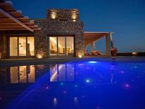 Holiday home 1647050 for 12 persons in Agrari