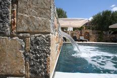 Appartement de vacances 1647357 pour 3 personnes , Agios Nikolaos