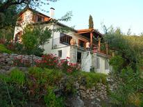 Holiday home 1647614 for 9 persons in Agios Dimitrios