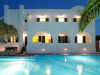 Studio 1647915 for 3 persons in Fira