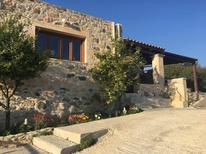 Ferienhaus 1648268 für 5 Personen in Koutsouras